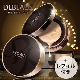 DEBEAUS ディビュース クッションファンデーション【本体15g+レフィル15g付き】 ヒト幹細胞 スキンケア ファンデーション