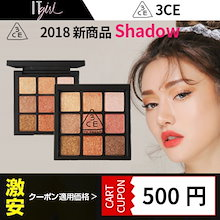 [3CE] ★2018 新商品★ シャドウパレット / MULTI EYE COLOR PALETTE #ALL NIGHTER / 韓国コスメ[itgirl]