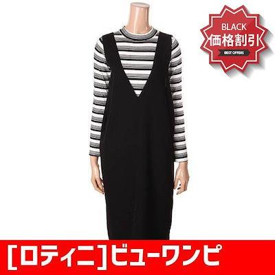 [ロティニ]ビューワンピース(H3582JOP) /面ワンピース/ 韓国ファッション