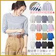 ◆SALEにつき返品・交換不可◆袖切替7分袖Tシャツ/トップス/メール便(郵1)/t4923