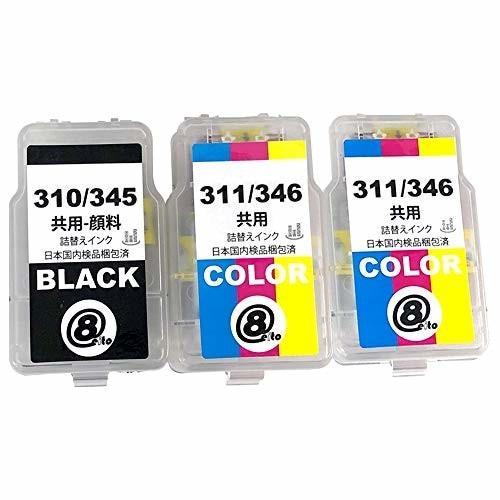 BC-311/346共通(C/M/Y)3色一体×2 +BC-310/345共通PGBK×1 -3本セット (Canon)互換詰め替えインク
