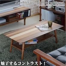 テーブル 折りたたみ テーブル ウォールナット センターテーブル ローテーブル リビングテーブル 北欧 折りたたみテーブル 木製 折れ脚 天然木 可愛い おしゃれ 折り畳み式 長方形 スクエア