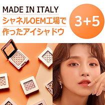💖3+5SET💖[MISSHA]Made in イタリア/正規品数量限定/アイシャドウコスメQoo10最安/グリッタープリズムNEW Glitter Prism