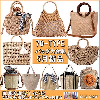 fe7f4edf4126 Qoo10 | summer bag price downの検索結果(人気順) : summer bag price downならお得なネット通販サイト