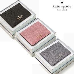 【USA速配送】Kate Spade ケイトスペード レディース lola glitter boxed small slim card holder 箱付き カードケース WLR00214