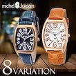 革ベルト トノー型 ギフト ミッシェルジョルダン MICHEL JURDAIN SPORT ダイヤモンド SG/SL1100 メンズ レディース 腕時計 ペア ダイヤ