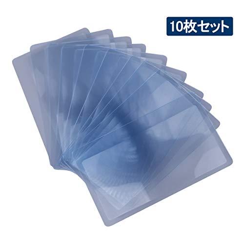 シートレンズ カードルーペ ポケットルーペ 超薄型 薄い 拡大鏡 3倍拡大 カード 携帯便利 新聞 読書用 85mm*55mm 10枚セット