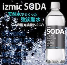 タイムセール!【送料無料 / 日時指定不可】 強炭酸水 イズミック SODA(ソーダ)天然水   500ml 24本 2ケース  (48本)[G.V5.0] 炭酸水