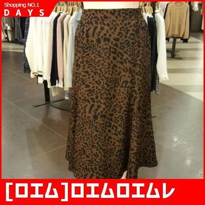[ロエム]ロエムロエムレオパードロングスカート(Brown)Rmwh84trq2(Rmwh84trq /スカート/ロングスカート/ 韓国ファッション