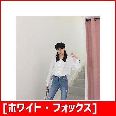 [ホワイト・フォックス]配色ビッグカラブラウス /ルーズフィット/ロングシャツ/ブラウス/ 韓国ファッション