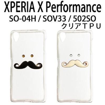 d8a7e52c49 プチプリモール」- XPERIA SO-04H対応のスマホケース特集📲 XPERIA SO ...