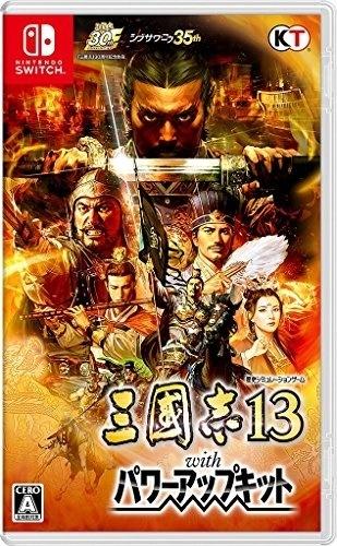 三國志13 with パワーアップキット [通常版] [WIN]