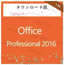 [1 PC] 永年版 Office 2016  Professional for Windows 日本語対応 +Access + Publisher