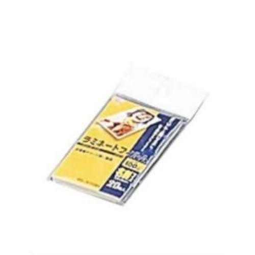 アイリスオーヤマ LZ-NC20 ラミネートフィルム 100ミクロン 名刺サイズ 20枚入り