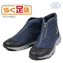 【送料無料】作業靴 メンズ レディース ガーデニング ブーツ ショート 農作業 足袋 男女兼用 デニム 防滑 履きやすい 歩きやすい 小さいサイズ 大きいサイズ ネイビー 3010