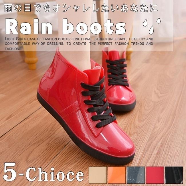 レイングッズ 人気 韓国風 レインブーツ 雨靴 レインシューズ ブーツ ショート丈 カジュアル 可愛い系 無地 今季新作 ファッション レディース 女子 雨の日