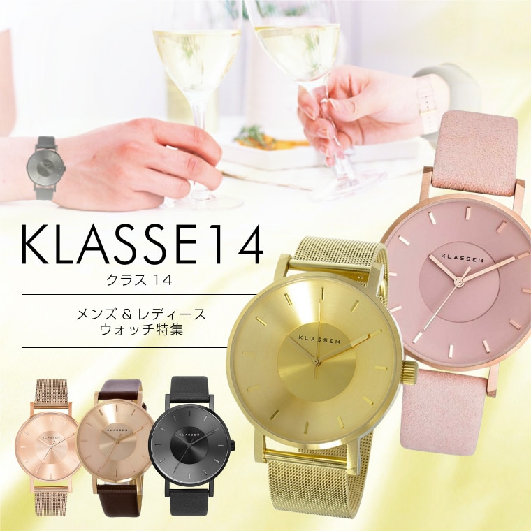【在庫セール】クラス14 KLASSE14 腕時計 VO14BK002M VO14GD002M VO14RG002W VO14RG003W VO17MV001W ウォッチ 人気 [並行輸入品]