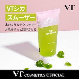 [VT公式ショップ] VTシカ スムーザー 💚スージングジェル💚強力な潤い補給と清涼感で鎮静クーリングケア 💚