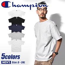 817e9ff421dfe0 チャンピオン Tシャツ ADULT 7oz.HERITAGE SHORT SLEEVE TEE T105 メンズ 半袖