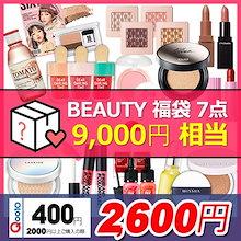★BEAUTY BOX★ beauty 福袋 7点 9000円 相当 MISSHA /3 CE / CLIO / PERIREA / LANEIGE / 16BRAND / ITS SKIN