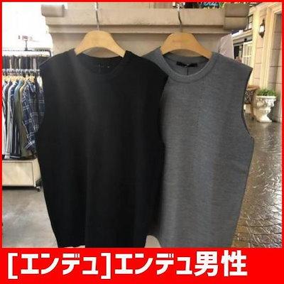 [エンデュ]エンデュ男性)アクリルUネック基本ベスト(O184KV100P) /ベスト・ジャケット/ 韓国ファッション