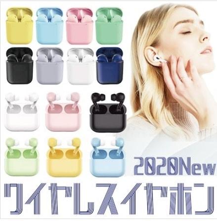 【限定価格】2個買うと150円引き2020年最新! IPhone11/Galaxy対応/マカロンワイヤレスイヤホン 全14色/高音質/両耳対応/超軽量/タッチ操作/大容量充電/速達発送