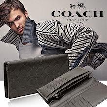 大人デザインのコーチメンズ財布~ コーチ COACH メンズ 二つ折り長財布 ブラック レザー f75365blk アウトレット