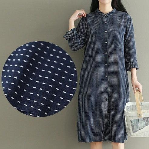 Meishi Dotichi OPS korean fashion style