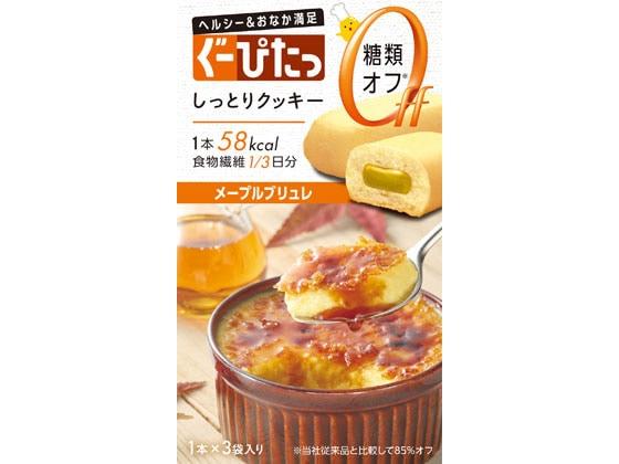 ナリス化粧品/ぐーぴたっ しっとりクッキー メイプルブリュレ 3本 ナリスアップ