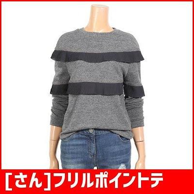 [さん]フリルポイントティーシャツSRIBL2820 /ティーシャツ / ソリッド/無知ティーシャツ / 韓国ファッション