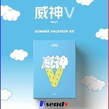 【予約・送料無料】 威神V / WAYV / 2019 WAYV SUMMER VACATION KIT / ウェイシンV / SM / ウェイシン V / SM 新人デビュー