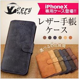 aa3f7c7fc7 【送料無料 】iPhoneケース レザー 革 スマホケース シンプル iPhoneX iPhone8 iPhone7 iPhone6 iPhone5  Plus シンプル 手帳型