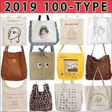 送料無料60TYPE 新型韓国ファッション大容量 旅行に便利 純棉帆布 トートバッグ バッグ レディース 大容量 マザーズ バッグ ショッピング バッグ