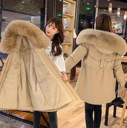 ダウン レディース ダウンジャケット ロング ダウンコート 韓国ファッション 冬 アウター