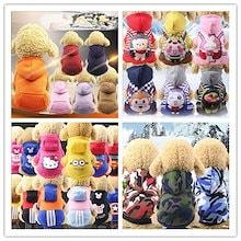 犬の服の春と秋と冬の新しいハンサムなかわいいペットの服の新しい2フィートの帽子ペット用服/ペット用品/ 犬洋服/犬服/ペット服/いペットの服/犬の服/犬 洋服/ペット 服/犬 服