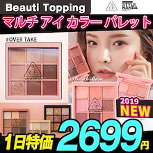 ❤最安値❤HOT❤3CE★マルチアイカラーパレット 4 Colors/ MULTI EYE COLOR PALETTE [Beauti topping]