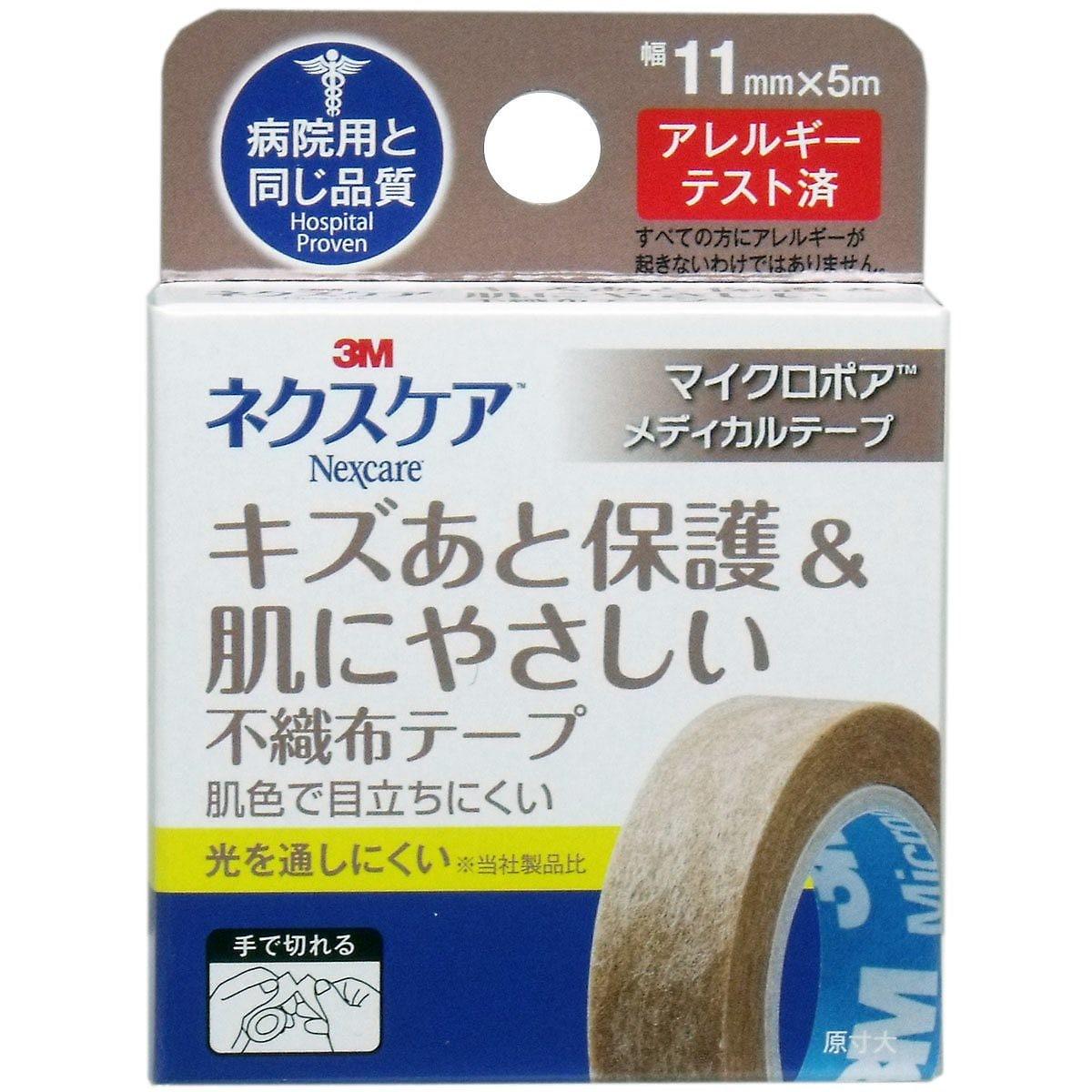 3M ネクスケア マイクロポア 不織布テープ ブラウン 11mm×5m