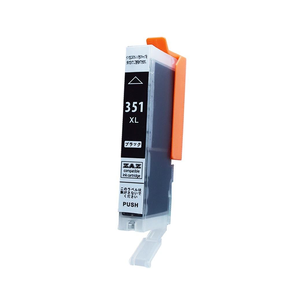 BCI-351XL BK 互換インク ブラック単品 1本 1個 キャノン対応機種:CANON PIXUS / MG7530F MG7530 MG7130 MG6730 MG6530 MG6330 MG