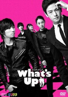 [韓国ドラマ] What s Up (ワッツアップ) DVD Vol.1【全巻収納BOX付き2000セット初回限定生産】
