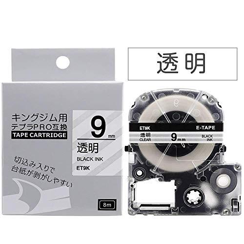 AKEN テプラ 透明テープ 9mm 黒文字 互換 キングジム テプラPRO テープカートリッジ Tepra ST9K (長さ8M)
