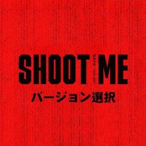 韓国音楽 DAY6 (デイシックス) - Shoot Me: Youth Part 1 (バージョン選択/CD+フォトブック80P 外)+初回限定ポップアップカードセット DAY603MN