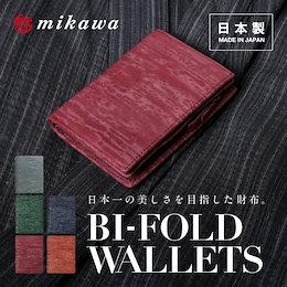 【最新リニューアル】魅革 mikawa tokyo 日本製 和 モチーフ メンズ 本革 財布 2つ折り 長財布 折り財布 カーフレザー レザー 大容量