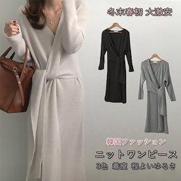 大人気 大激安 ❉韓国ファッション ❉ワンピース 無地の色 3色 毛玉ができにくい  秋冬の必須アイテム 着瘦せ効果   着回しが上手 送料無料✈
