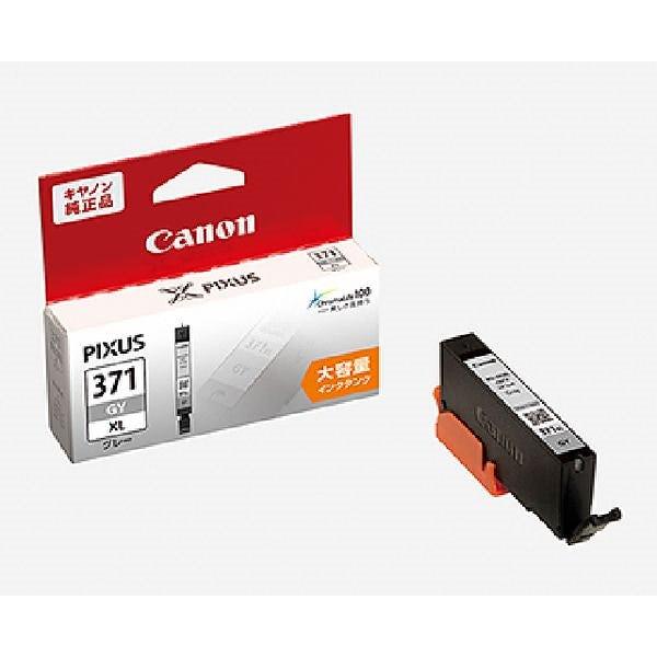 【ゆうパケット便送料無料】Canon インクタンクBCI-371XLGY グレー(大容量)BCI-371XLGY [4549292033335]