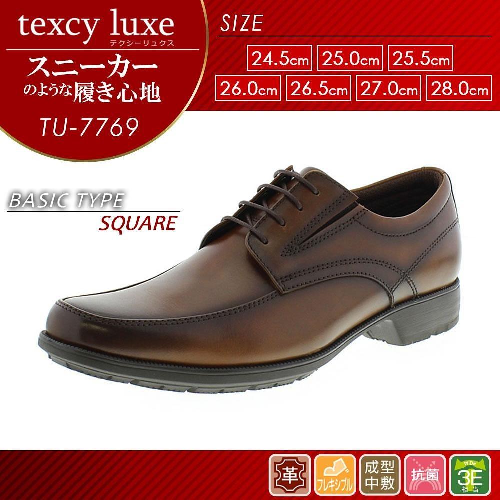 アシックス商事 ビジネスシューズ texcy luxe テクシーリュクス TU-7769 ブラウン
