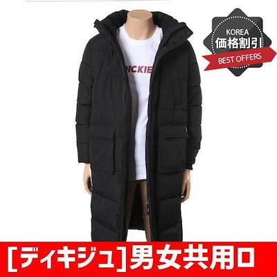 [ディキジュ]男女共用ロングパディングDMP4UTFJ926 / パディング/ダウンジャンパー/ 韓国ファッション