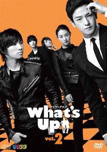 [韓国ドラマ] What s Up (ワッツアップ)DVD Vol.2