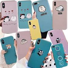 送料無料韓国ファッションカップルソフトケースiPhoneXR iPhoneXs Max ケースiPhoneXケースiPhone7ケースiPhone8ケースIPHONEケースiPhone6sケース