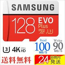 クーポン使用可能★microSDXC 128GB SAMSUNG サムスン Class10 U3 4K対応 R:100MB/s W:90MB/s UHS-I EVO Plus 海外パッケージ品