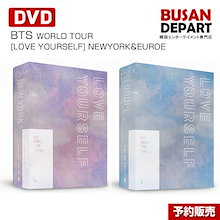BTS WORLD TOUR [LOVE YOURSELF] NEW YORK/EUROPE DVD (CODE ALL) 韓国音楽チャート反映 1次予約 送料無料